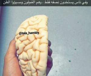 snap, snapchat, and انستا image