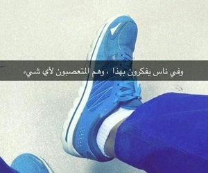 snap, snapchat, and حذاء image