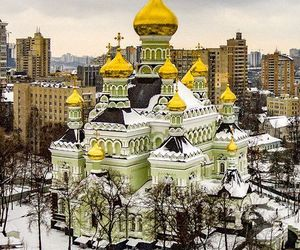 kyiv, places, and travel image
