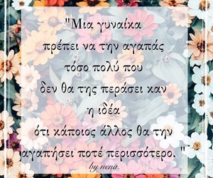 floral, greek, and true story image