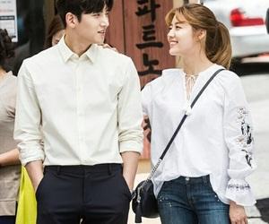 actor, korea, and romantic image