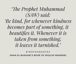 allah, sunnah, and arabic image