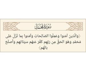 allah, arabic, and english image