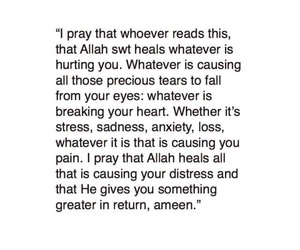 allah, anxiety, and heal image