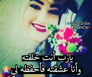 dz, حُبْ, and اعشقه image