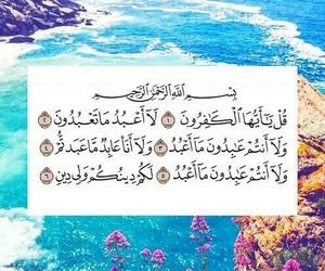 الله and ﻋﺮﺑﻲ image