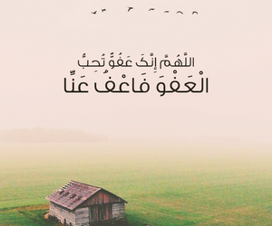 arabic, muslim, and my design image