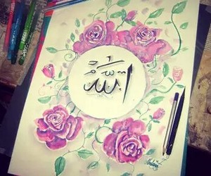allah, islam, and art image