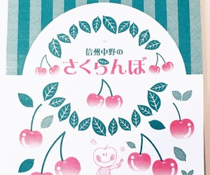 cherry, japan, and package image