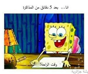 Image by ســــويــــت_مـــيــمــي