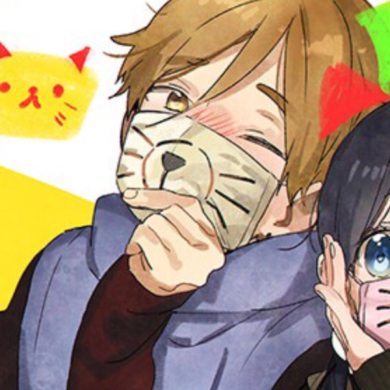 Cute Anime Couple Matching Pfp