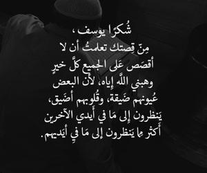 حسابي, بنت بنات شباب اطفال, and الله الاسلام صدقه اجر image