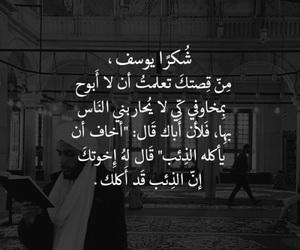 بنت بنات شباب اطفال, قراّن, and الله الاسلام صدقه اجر image
