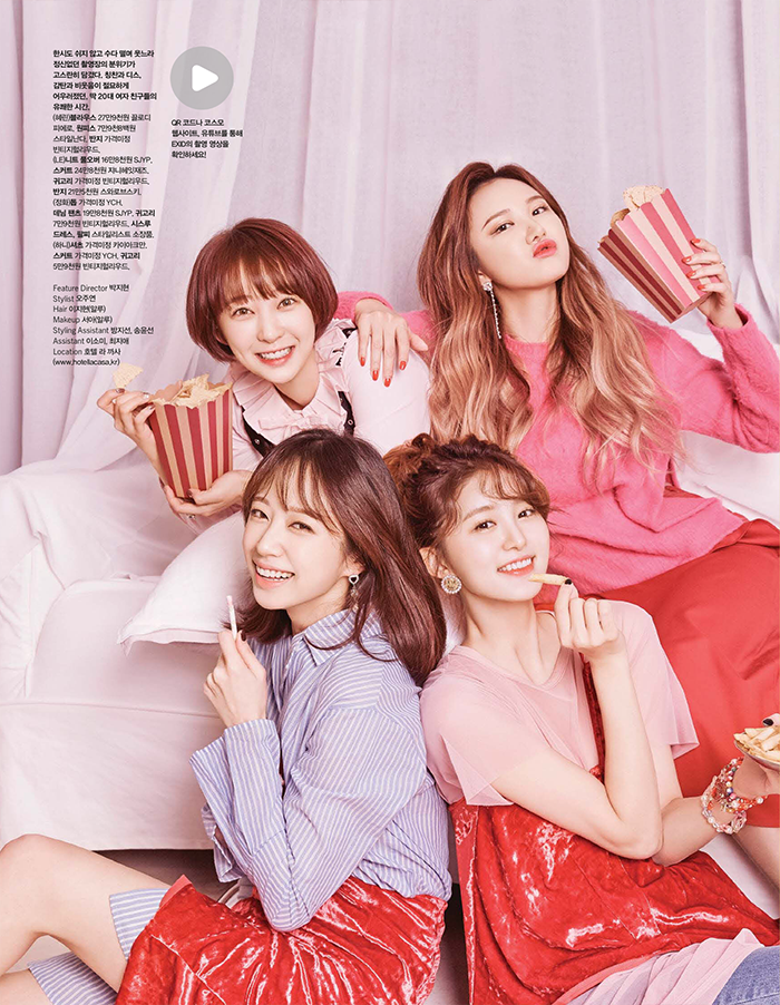kpop, le, and junghwa image