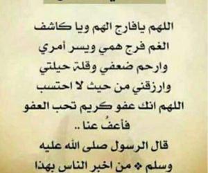 ليلة القدر, رَمَضَان, and آمين image