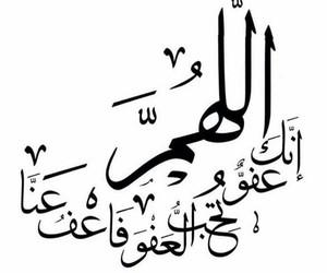 دُعَاءْ and الله image