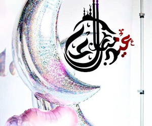 arabic, eid, and happy eid image
