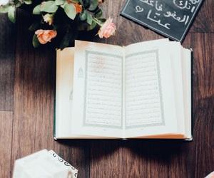 night, prayers, and quran image