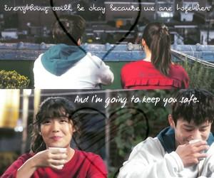 Korean Drama, love+, and seo in guk image