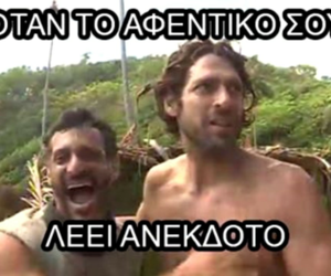 greek, survivor, and funny image