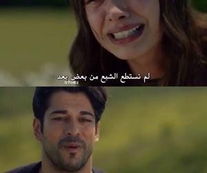كمال, فِراقٌ, and دموع image