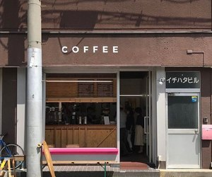 coffee, food, and cafes image