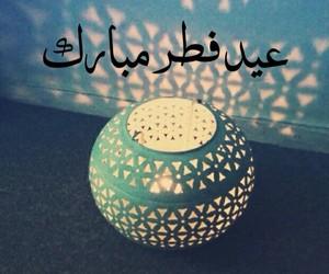عيد سعيد, عيد مبارك, and eid mubarak image