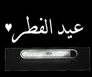 عيد الفطر image