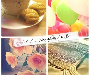 eid and عيد الفطر image