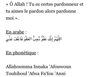islam, doua'a, and doua image