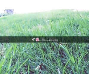 دُعَاءْ, كﻻم, and ربّي image