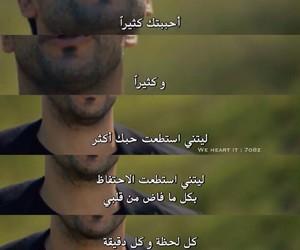 حزنً, حب اعمى, and مسلسﻻت image