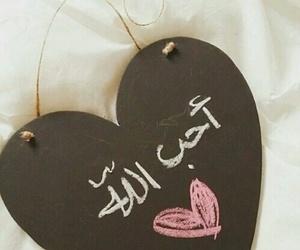 allah, god, and muslim image