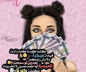 عيد_الفطر, عٌيِّدٍ, and رمزيات_العيد image