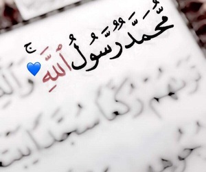 ﷴ, allah, and arabic image