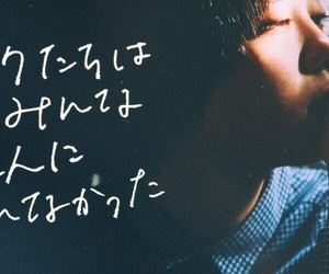 girl, japan, and 瀬戸かほ image