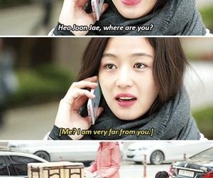 Korean Drama, lee minho, and kdrama image