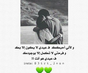Image by .ُ