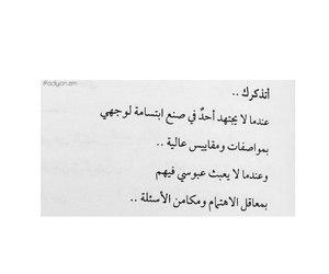 Image by نـٰٖـغِــم   Nagham