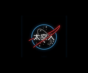 aesthetic, neon, and space image
