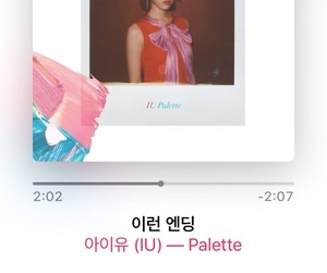 iu, ending scene, and playlist playlists image