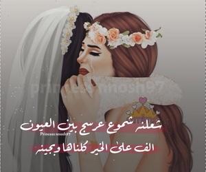 زفاف, girl_m, and أنمي image