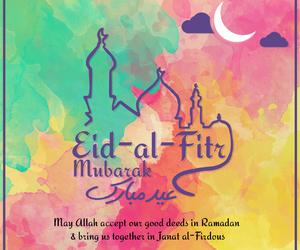 eid mubarak and 2017 image