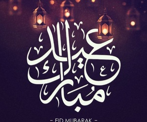 eid, wishes, and eid mubarak image