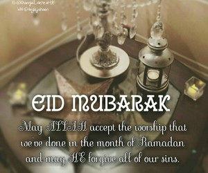 arabic, card, and eid image