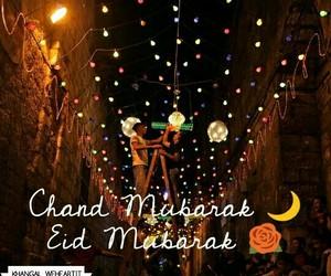arabic, eid, and greetings image