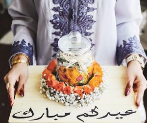 eid mubarak, Ramadan, and best wishes image
