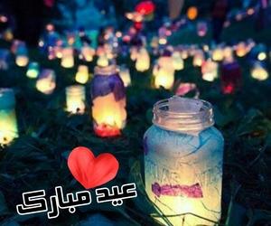 eid, eid mubarak, and eid al-fitr image
