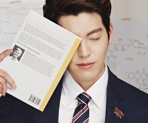 kim woo bin