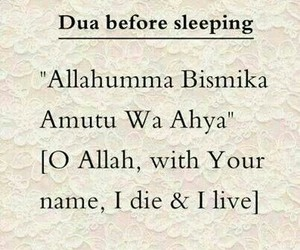 islam, allah, and sleeping image